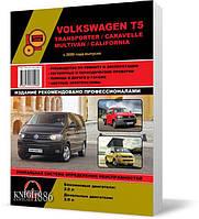 Книга / Руководство по ремонту Volkswagen T5 Transporter / Caravelle / Multivan / California c 2009 года | Монолит