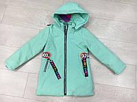"""Куртка детская демисезонная на девочку 104-128 см (3 цвета) """"MALIBU"""" купить оптом в Одессе на 7 км, фото 1"""