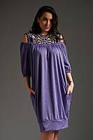 Красивое женское трикотажное платье-бочонок большого размера с вырезами на плечах  +цвета