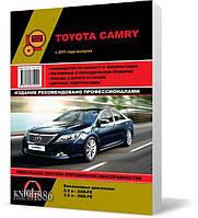 Книга / Руководство по ремонту Toyota Camry c 2011 года | Монолит
