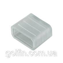 Заглушка для ленты 220В 5050