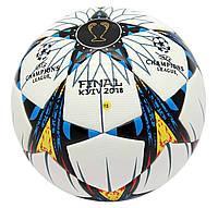 М'яч футбольний PU клеєний CHAMPIONS LEAGUE FINAL KYIV 2018 G73461-В розмір 5 (синій, дублікат)