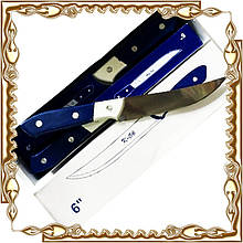 Нож кухонный с пластм. синей ручк. № К-06