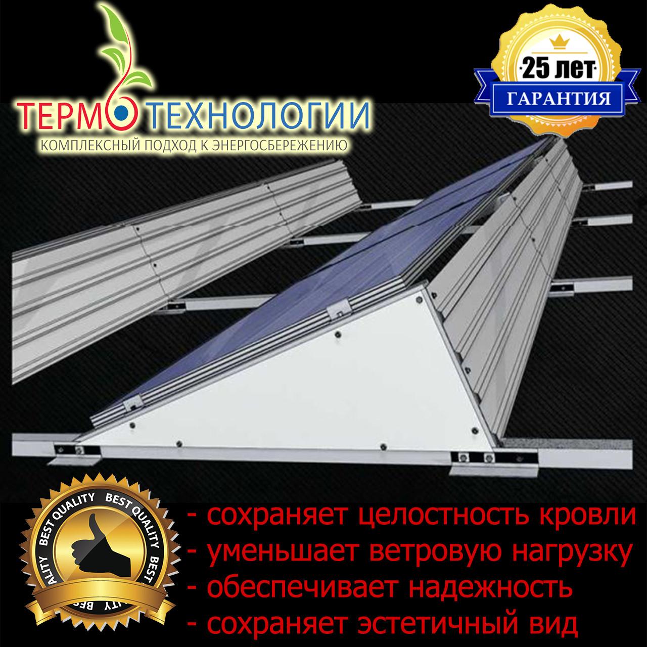 Система креплений солнечных батарей для размещения на крыше, балластная