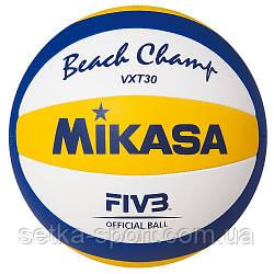 М'яч для пляжного волейболу Mikasa VXT30 (оригінал) - безкоштовна доставка!