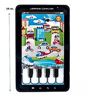 Игрушка детский планшет Транспорт