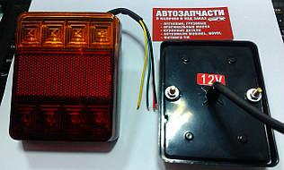 Ліхтар причепа задні LED 12V к-т