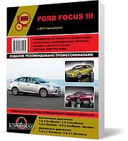 Книга / Руководство по ремонту Ford Focus III с 2010 года   Монолит
