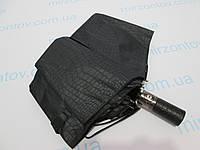 Мужской зонт полный автомат с Нано-покрытием., фото 1