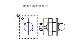 MG 2F  Ø 19-25мм, фото 2