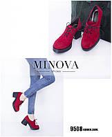 Замшевые туфли на шнурках на широкой подошве и широком устойчивом каблуке №9508-красный замш