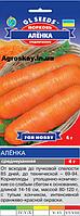 Морковь Аленка 4 г (среднеранняя)