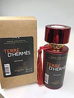 Парфюмированная вода - Тестер Hermes Terre D'Hermes