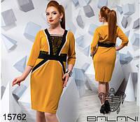 "Стильное женское платье ""ткань креп-дайвинг + гипюр"" горчица 50, 52, 54 размер батал"