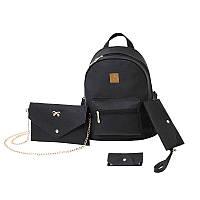 Школьный женский рюкзак черный набор 4в1 из экокожи, фото 1