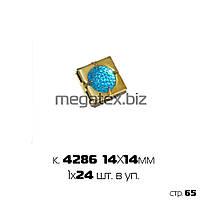 4286 украш. пришивное метал. с бирюз. серединой (1х24)