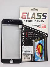 Защитное стекло 2.5D для iPhone 6/6s Black