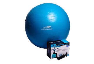 Мяч для фитнеса гладкий (фитбол) PowerPlay 4001 d-75см +  насос