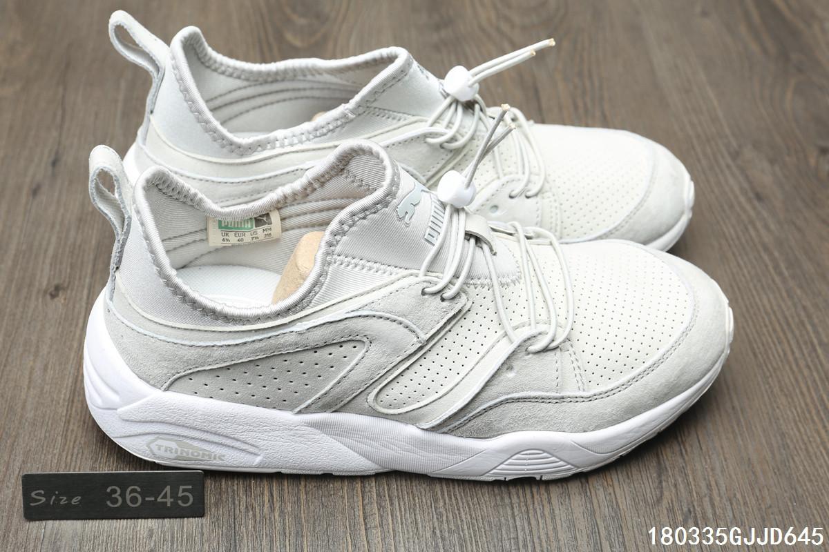 Кроссовки Puma Trinomic пума мужские женские реплика - Интернет-магазин  кроссовок