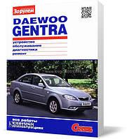 Книга / Руководство по ремонту Daewoo Gentra с 2013 (Своими силами) | За Рулем
