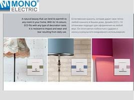 Вставка цветная в выключатель cерия Eco Mono Electric