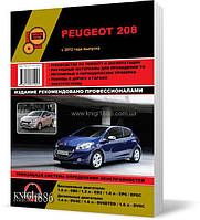 Peugeot 208 с 2012 года  - Книга / Руководство по ремонту