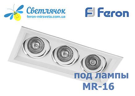 Cветильник карданный поворотный на 3 лампы Feron DLT203 черный под лампы MR16, фото 2
