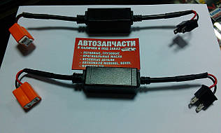 Сопротивление (обманка) для подключения LED ламп H7