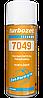 Раскислитель ржавчины TURBOZET 7049 ZET-Formula (400 мл.) Turbo Rostloser