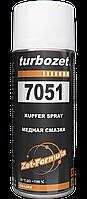 Медная смазка TURBOZET 7051 ZET-Formula (400 МЛ) CUPFER SPRAY