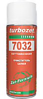 Очиститель цепей TURBOZET 7032 ZET-Formula (400 ml)