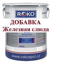 Грунт-эмаль Rokopox Mastic MIO RK 301-M эпоксидная двухкомпонентная, пр-во Чехия (комплект 18кг+2кг)