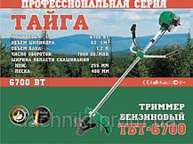 Бензокоса Тайга 6700 профессиональная серия с плавным пуском(1шина1цепь), фото 3