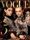 Журнал Vogue UA (Вог Украина) №3/2018