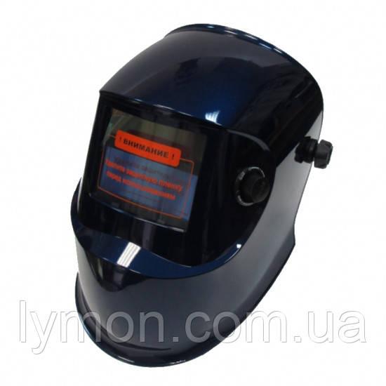 Зварювальна маска хамелеон Forte МС-8000 (37891/54629)