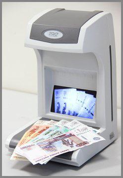 ик детектор валют pro 1500