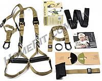 Петли TRX Force Kit Tactical T3 с резиновыми рукоятками