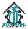 BOXTOOL.prom.ua|market™