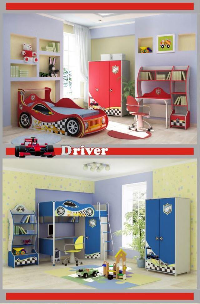 Детская комната Драйвер (Driver) модификации исполнения