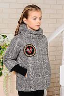 """Модная куртка для девочки """"Миледи"""" серый принт"""