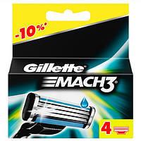 Gillette Mach3 4 шт. в упаковке сменные кассеты для бритья