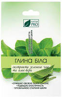 NATURPRO Глина біла з екстрактом зеленого чаю та алое-вера, 50г
