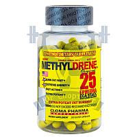 Cloma Pharma Methyldrene 25 Yellow жиросжигатель для снижения веса для похудения для тренировок стимулятор