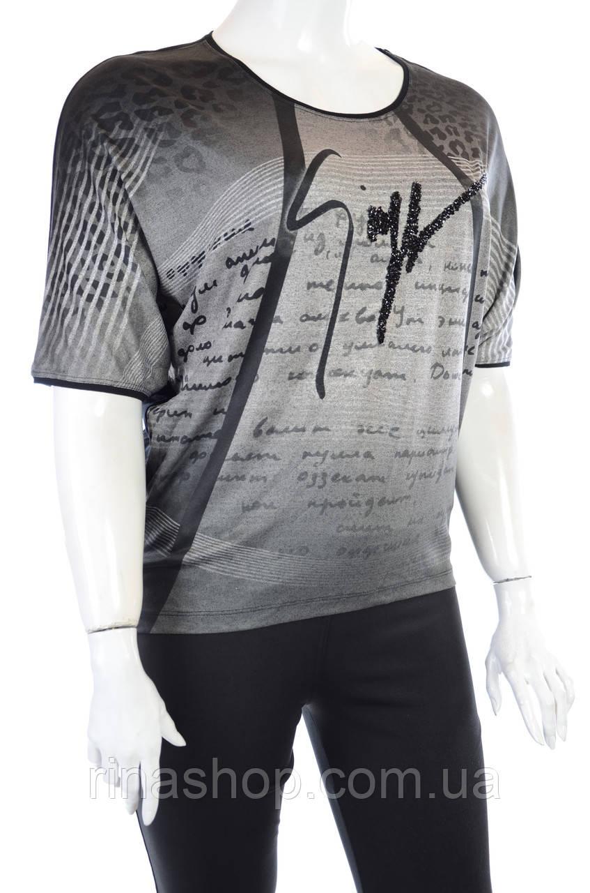 Женская футболка7064