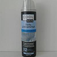 Гель для бритья мужской COOL 200 мл. (Для чувствительной кожи)