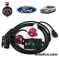 Зарядное устройство Ford Fusion Electric J1772-32A-BOX