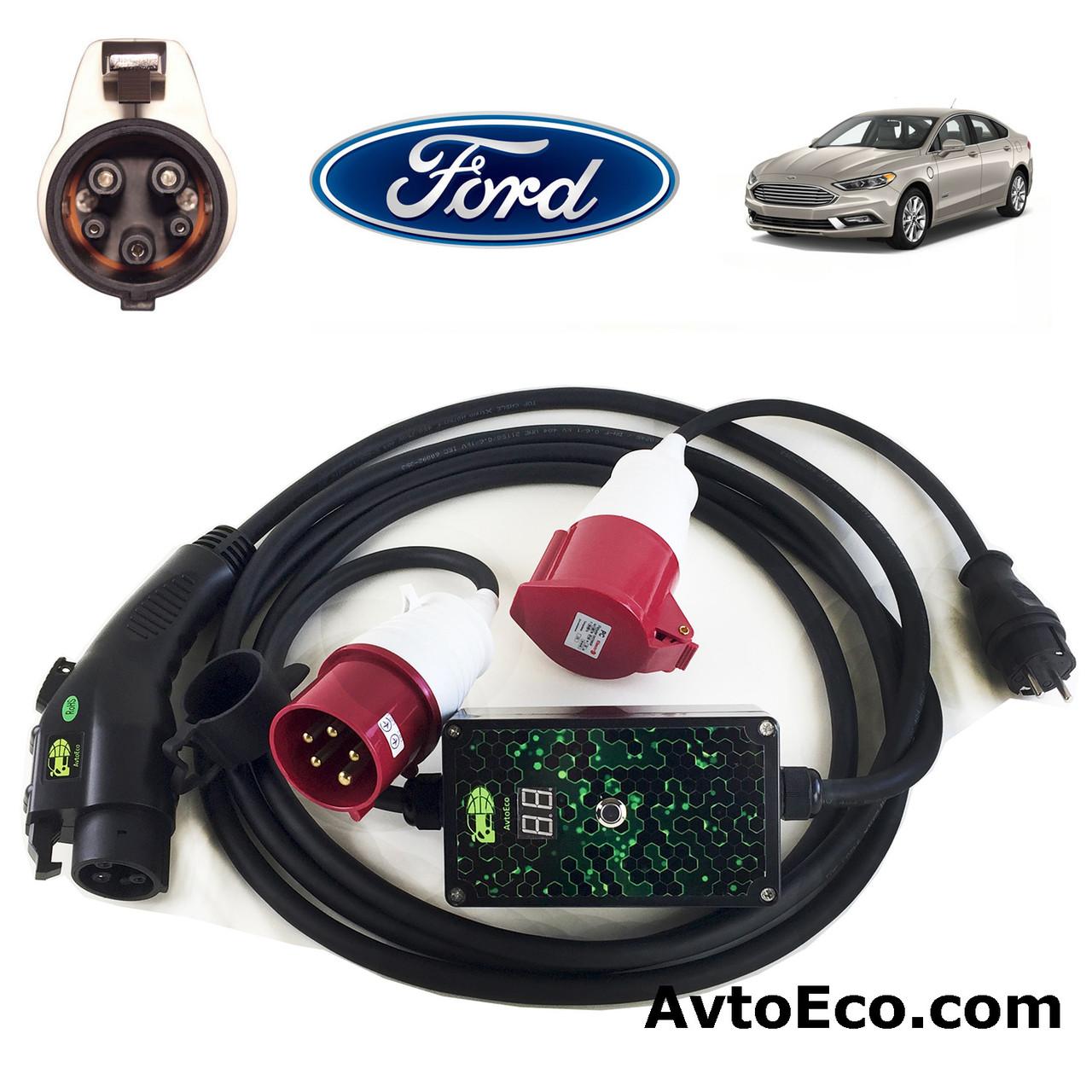 Зарядное устройство для электромобиля Ford Fusion Energi AutoEco J1772-32A-BOX
