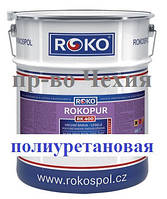 Краска Чехия ROKOPUR  EMAIL RK 400 полиуретановая двухкомпонентная полиуретановая