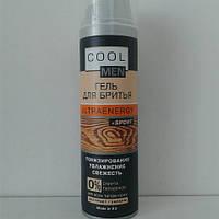 Гель для бритья мужской COOL 200 мл. (для всех типов кожи), фото 1