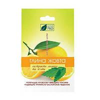 NATURPRO Глина жовта з екстрактом лимона та м'яти, 50г